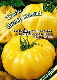 помидоры сорт Инжир желтый фото