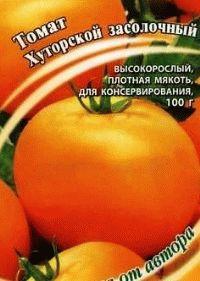 помидоры сорт Хуторской засолочный фото