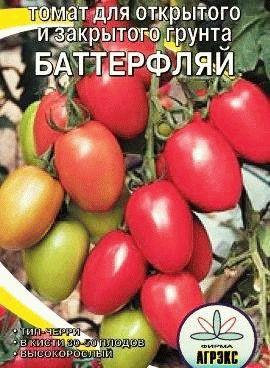 томат черри сорт  Баттерфляй фото