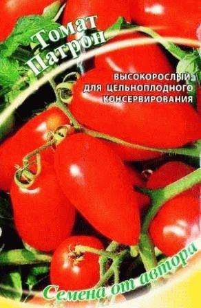 томат черри сорт  Патрон фото