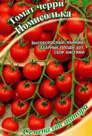 томат черри сорт  Помисолька фото