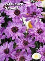 Катананхе Забава семена