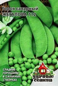 горох сорт Жегалова-112