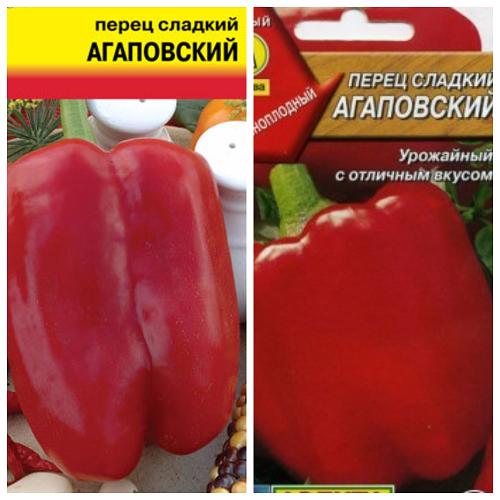 perec agapovskyi