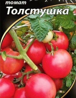 Лучшие сорта томатов прошлого сезона, отзывы дачников